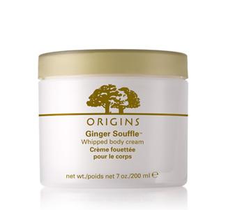 Ginger Souflee